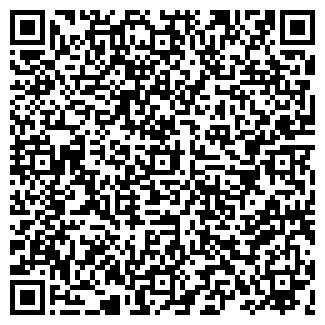 QR-код с контактной информацией организации МАКРО, ООО