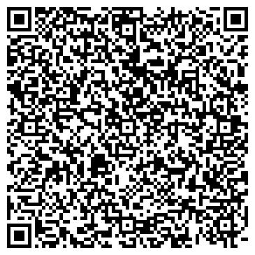 QR-код с контактной информацией организации РУБЕЖАНСКИЙ ЖЕЛЕЗОБЕТОН, ООО