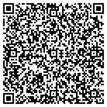 QR-код с контактной информацией организации ОРМАТЕК