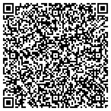 QR-код с контактной информацией организации РАДОМЫШЛЬСКИЙ МАШИНОСТРОИТЕЛЬНЫЙ ЗАВОД, ЗАО