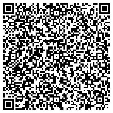QR-код с контактной информацией организации РАДИВИЛОВСКИЙ КОМБИНАТ ХЛЕБОПРОДУКТОВ, ГП
