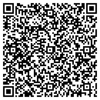 QR-код с контактной информацией организации ЕВРОПАРК, ООО
