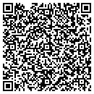 QR-код с контактной информацией организации ГАЛАКС, ООО