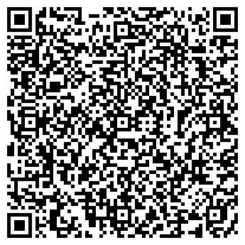 QR-код с контактной информацией организации ПОПАСНАЯ-АГРО, ЗАО