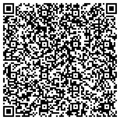 QR-код с контактной информацией организации ПОПАСНЯНСКОЕ ОТДЕЛЕНИЕ ДОНЕЦКОЙ ЖЕЛЕЗНОЙ ДОРОГИ, ГП