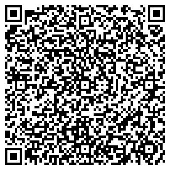 QR-код с контактной информацией организации САЛИНА, ЦЕНТР, ООО