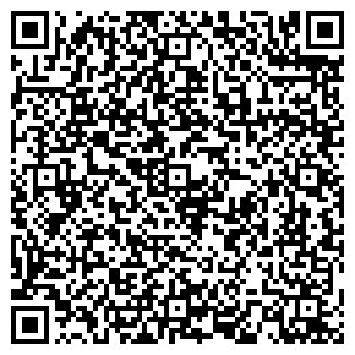 QR-код с контактной информацией организации ВЕГА-ТУР, ЧФ