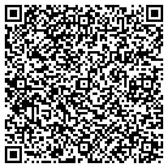 QR-код с контактной информацией организации ПОЛТАВАГАЗСТРОЙ, ЗАО