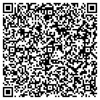 QR-код с контактной информацией организации CARAMELA