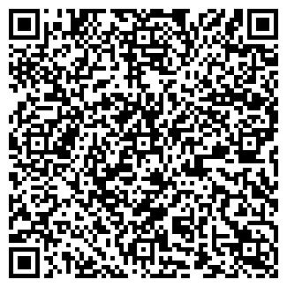 QR-код с контактной информацией организации СУМЫГАЗ