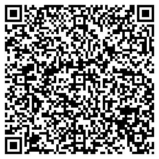 QR-код с контактной информацией организации ПЛАСТ, ЗАО
