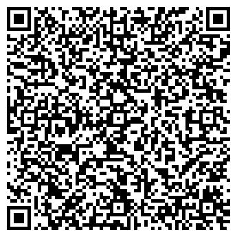 QR-код с контактной информацией организации АСТРЕЯ-РЕКЛАМА, ООО