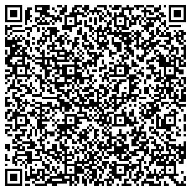 QR-код с контактной информацией организации ДОРОЖНО-ЭКСПЛУАТАЦИОННОЕ ПРЕДПРИЯТИЕ N28