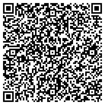QR-код с контактной информацией организации Парк Знаний