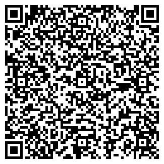 QR-код с контактной информацией организации Гимназия №6