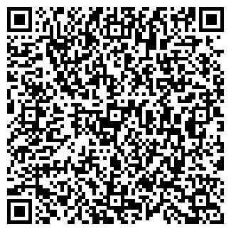 QR-код с контактной информацией организации Гимназия №7