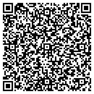 QR-код с контактной информацией организации Гимназия №8