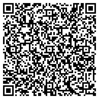 QR-код с контактной информацией организации Гимназия №28