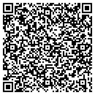 QR-код с контактной информацией организации Гимназия №126