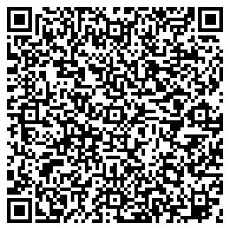 QR-код с контактной информацией организации ПЕРЕВОДЧИК