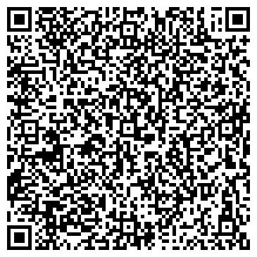 QR-код с контактной информацией организации Гимназия №27 с татарским языком обучения
