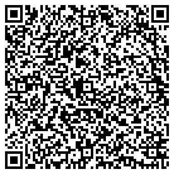 QR-код с контактной информацией организации УКРГАЗПРОМСТРОЙ, СМУ