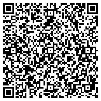 QR-код с контактной информацией организации АННА, РА