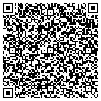 QR-код с контактной информацией организации СПЕЦТЕХСЕРВИС-99
