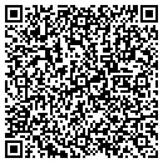 QR-код с контактной информацией организации ЛЕЛЕКА-С, ООО