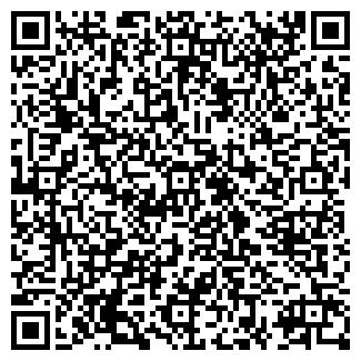 QR-код с контактной информацией организации ПРОТОКА-С, ЧП
