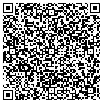 QR-код с контактной информацией организации БЫТСЕРВИС-К, ООО