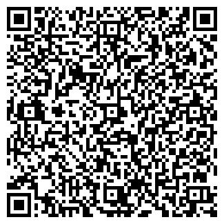 QR-код с контактной информацией организации ООО Поиск