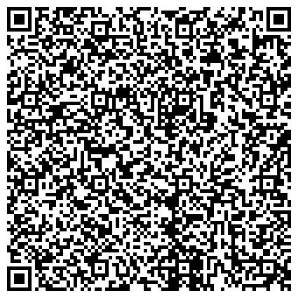 QR-код с контактной информацией организации Детский сад №162, Чулпан, комбинированного вида с татарским языком воспитания и обучения
