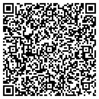 QR-код с контактной информацией организации АНТАРЕКС, ЧП