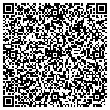 QR-код с контактной информацией организации СТАНЦИЯ ТЕХНИЧЕСКОГО ОБСЛУЖИВАНИЯ