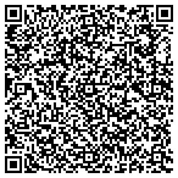 QR-код с контактной информацией организации Элмас-Дизайн