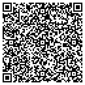 QR-код с контактной информацией организации СИЛЬФ, СП