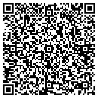 QR-код с контактной информацией организации ПРОМИНЬ, КП