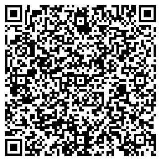 QR-код с контактной информацией организации БЕЛОВ