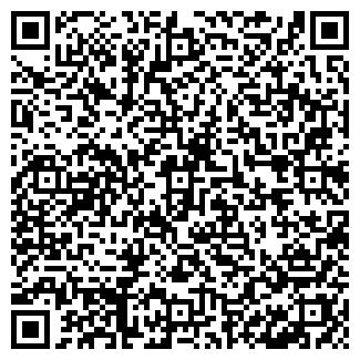 QR-код с контактной информацией организации АИР, ТРК, ООО