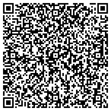 QR-код с контактной информацией организации ООО Лесторг63