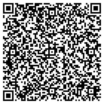 QR-код с контактной информацией организации ЖАНТИЛЬ