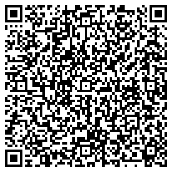 QR-код с контактной информацией организации ЮЛИС, ТОРГОВАЯ КОМПАНИЯ