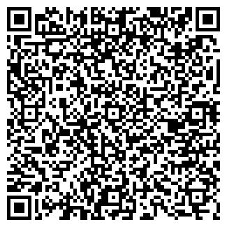QR-код с контактной информацией организации ЭИРФЛОУ