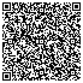 QR-код с контактной информацией организации СТРОИТЕЛЬНАЯ ПМК N11, ОАО