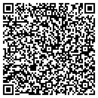 QR-код с контактной информацией организации Детский сад №50