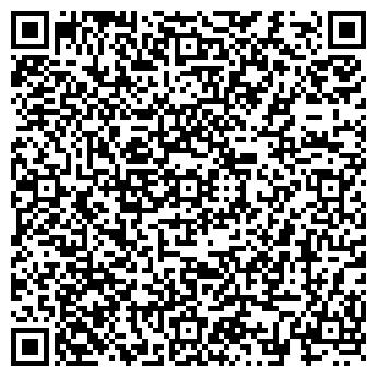 QR-код с контактной информацией организации СТРОЙАГРОСЕРВИС, ЧП