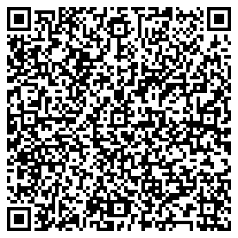 QR-код с контактной информацией организации СПЕЦТЕХСЕРВИС-99, ООО