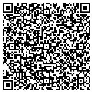 QR-код с контактной информацией организации ПРОСИСТЕМ, ООО