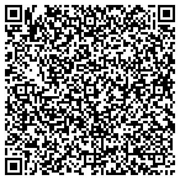 QR-код с контактной информацией организации «Азимут-Строй»